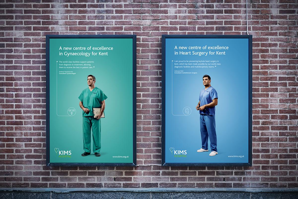 hospital branding case studies